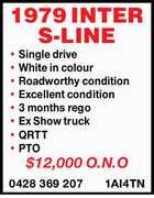 1979 INTER S-LINE