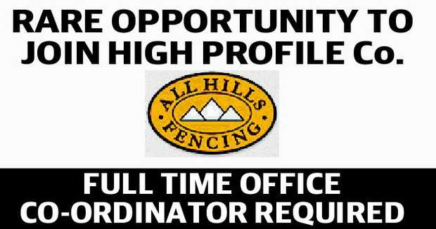 RARE OPPORTUNITY TO JOIN HIGH PROFILE Co. FULL TIME OFFICE CO-ORDINATOR REQUIRED   Co-Ordin...