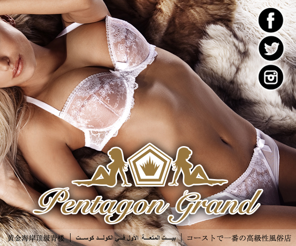 PENTAGON GRAND   • The ultimate entertainment • The best selection • Discreet...