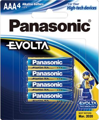 Long-lasting alkaline battery Powerful enough for all compatible electrical devices Up to 7 year expiry...