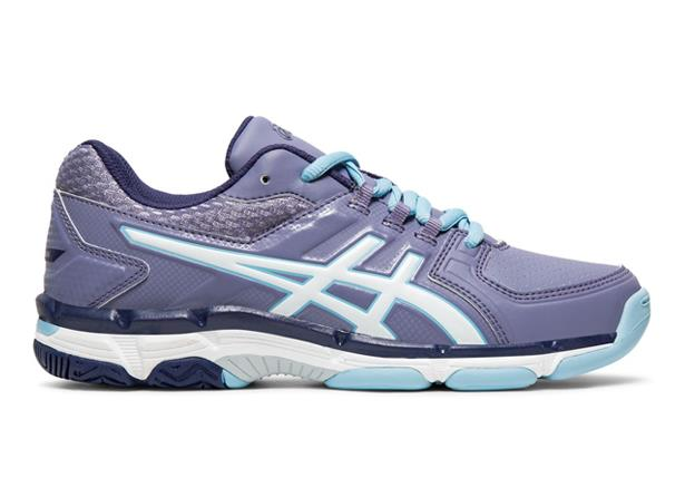 The Asics GEL-540TR Grade School cross trainer is a versatile all-round shoe for active kids. The...