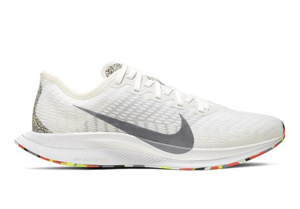 The ultimate turbo charged and lightweight running shoe, the Nike Pegasus Turbo 2 returns with new and...