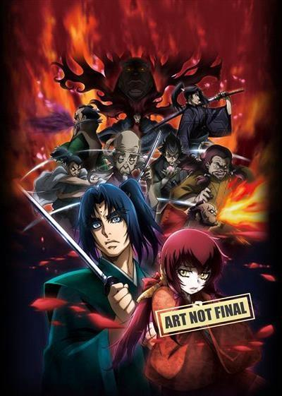 A new generation arisesDesigned to select the successor to the Tokugawa family, a gruesome battle once...