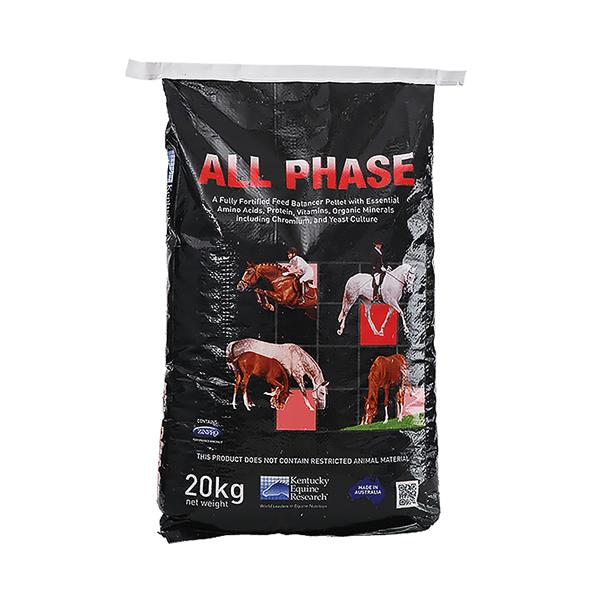 ker all phase pellets  20kg | Ker food | pet supplies| Product Information: ker-all-phase-pellets