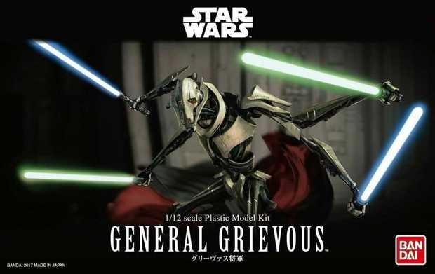 Gundam 1/12 General Grievous