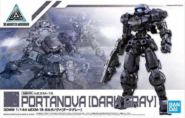 Gundam 30Mm 1/144 Bemx-15 Portanova [Darkgray]