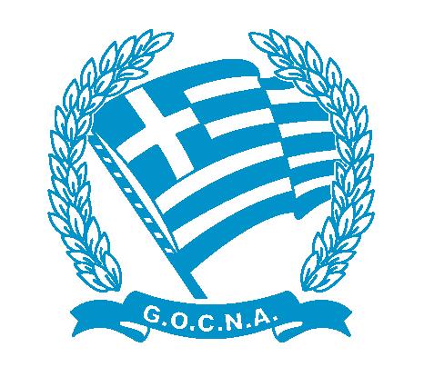 Will be held Saturday 11 January 2020 Greek Community Hall 92 Cavenagh St Darwin MT...