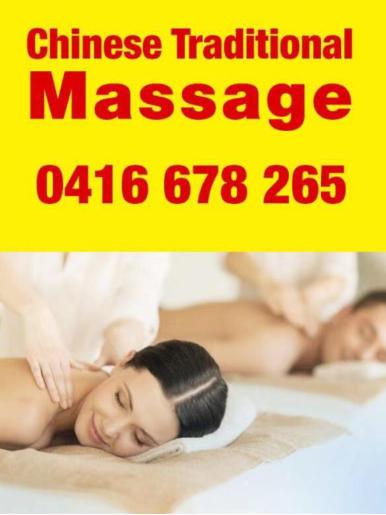 Chinese Full Body   Oil Massage   0416 678265