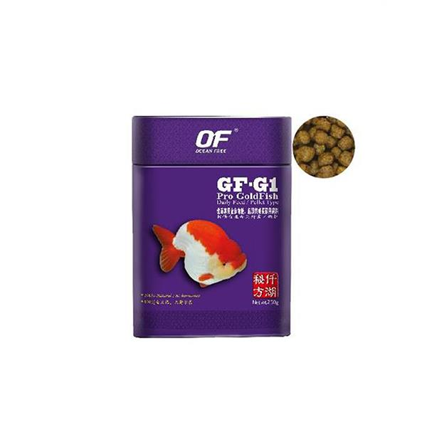 ocean free pro goldfish pellets sinking  120gm | Ocean Free food | pet supplies| Product Information:...