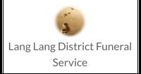 LANG LANG DISTRICT FUNERAL SERVICE   Lang Lang District Funeral Service is a family-owned and...