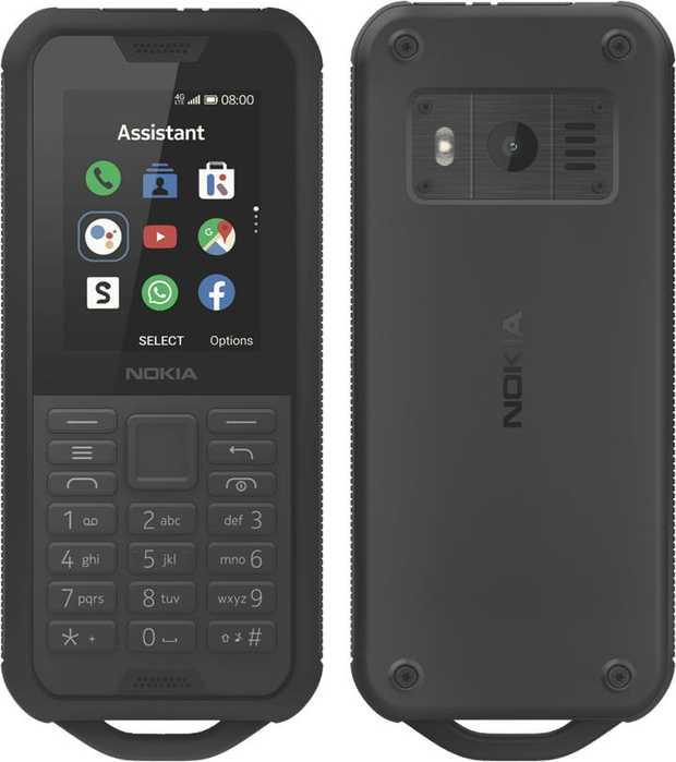 * Waterproof, climate-proof and drop protection* Long lasting battery with up to 43 days standby time*...