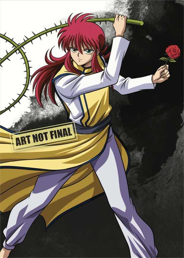 Yu Yu Hakusho - Complete Season 4 Blu-Ray      Awakening a New...