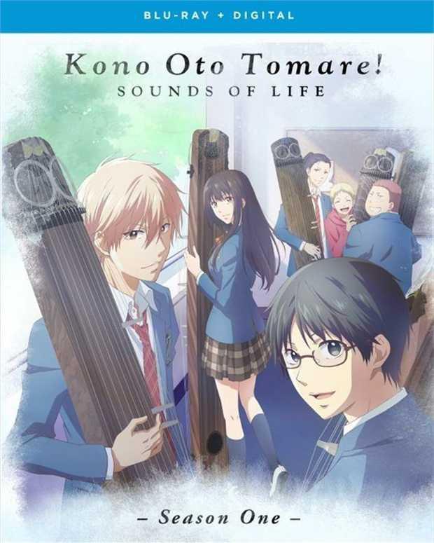 Kono Oto Tomare! Sounds of Life - Season One Blu-Ray     DIGITAL CODE NOT...