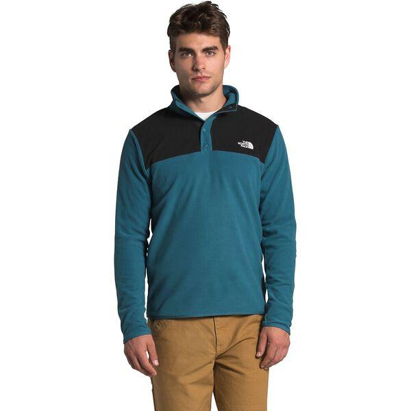 This classic fleece with snap-neck placket will keep you warm during cold-weather hikes. Made with 100%...