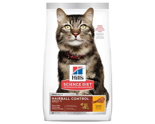 KEY BENEFITS: Science Diet Hairball Control Mature Adult 7+ cat food is formulated specifically to meet...