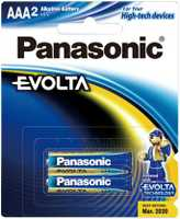Our no.1 long-lasting alkaline battery Compatible for all electrical devices Up to 7 year expiry date...