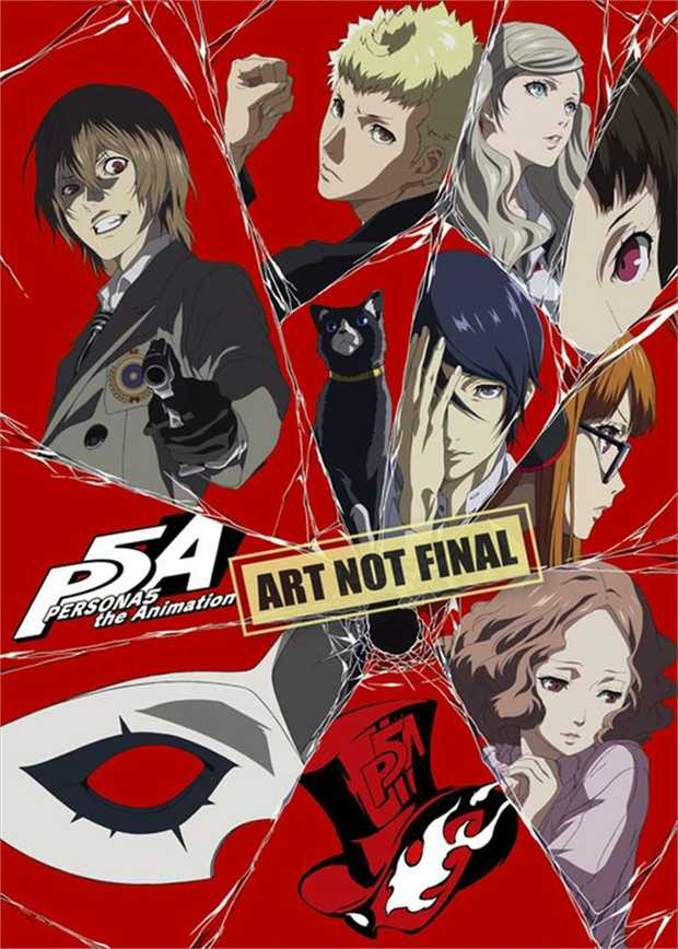Persona 5 - Animation Part 1 Blu-Ray      Prepare Yourselves For The...