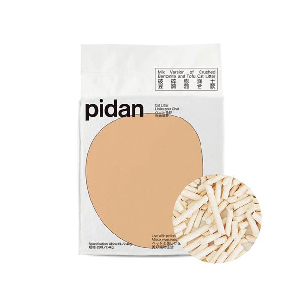 Pidan Mixed Crushed Bentonite And Tofu Cat Litter 2.4kg Pet: Cat Category: Cat Supplies  Size: 2.5kg...