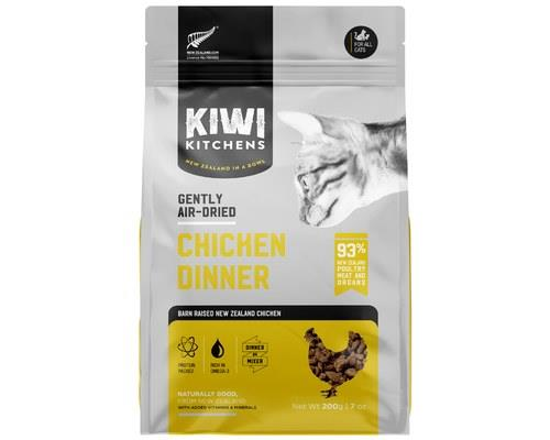 KIWI KITCHENS CAT AIR DRIED DINNERS CHICKEN 200GOffer your cat the tasty chicken-y flavour they love...