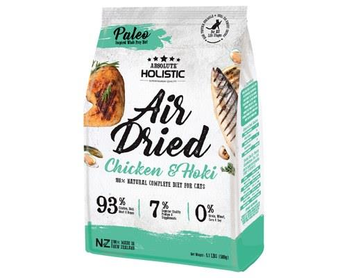 ABSOLUTE HOLISTIC AIR DRIED CAT FOOD - CHICKEN & HOKI 500GMAir Dried Holistic Cat Treats from New...