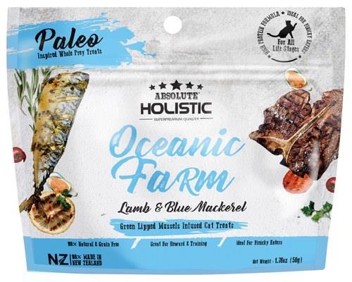ABSOLUTE HOLISTIC AIR DRIED CAT TREATS - OCEANIC FARM BLUE MACKERAL & LAMB 50GMAir Dried Holistic...