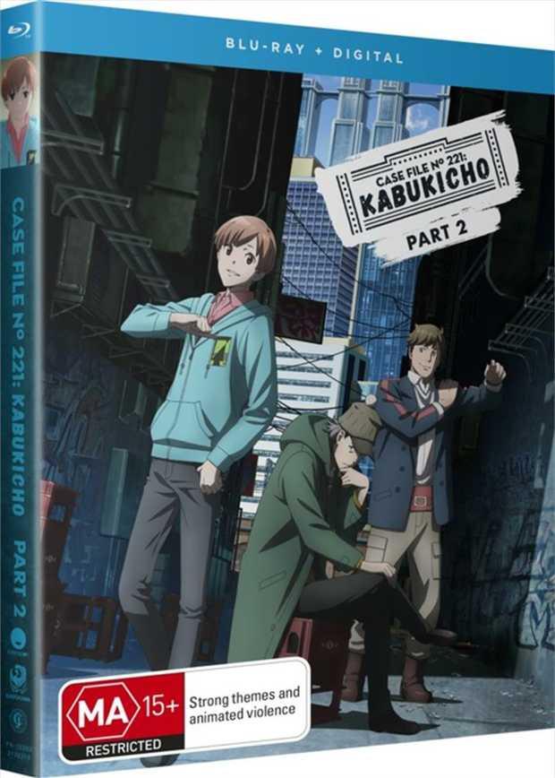 Case File No 221 - Kabukicho Season 1 Part 2 (Eps 13-24)...