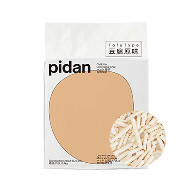 Pidan Tofu Cat Litter 2.4kg Pet: Cat Category: Cat Supplies  Size: 2.4kg  Rich Description: Pidan...