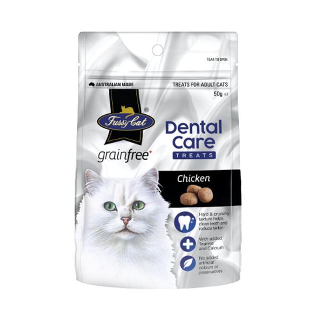 Fussy Cat Dental Cat Treats Chicken 50g Pet: Cat Category: Cat Supplies  Size: 0.1kg  Rich Description:...