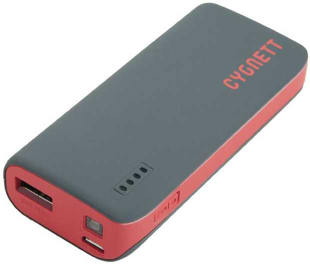 4400mAh, 1 Amp Charges your digital devices anywhere Grey with Red trim Compact & lightweight