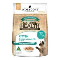 Ivory Coat Grain Free Wet Cat Food Kitten Chicken Fish Jelly 12 X 85g Pet: Cat Category: Cat Supplies ...