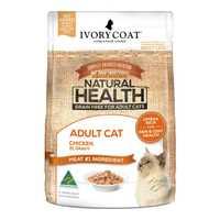 Ivory Coat Grain Free Wet Cat Food Adult Chicken Gravy 12 X 85g Pet: Cat Category: Cat Supplies  Size:...