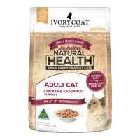 Ivory Coat Grain Free Wet Cat Food Adult Chicken Kangaroo Gravy 12 X 85g Pet: Cat Category: Cat...