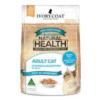 Ivory Coat Grain Free Wet Cat Food Adult Chicken Fish Jelly 12 X 85g Pet: Cat Category: Cat Supplies ...