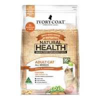 Ivory Coat Dry Cat Food Adult Chicken 6kg Pet: Cat Category: Cat Supplies  Size: 6.2kg  Rich...