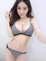 Uni StudentJapanese Real 20 yoSexyBustyPlayfullIn/outcalls0458422657