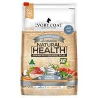 Ivory Coat Dry Dog Food Lamb Sardine 2 X 13kg Pet: Dog Category: Dog Supplies  Size: 26kg  Rich...