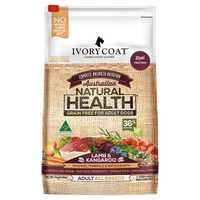 Ivory Coat Grain Free Lamb Kangaroo 2 X 13kg Pet: Dog Category: Dog Supplies  Size: 26kg  Rich...