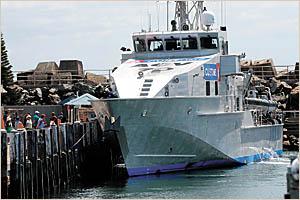 Australian Customs boat