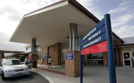 The main entrance of Caloundra Hospital.