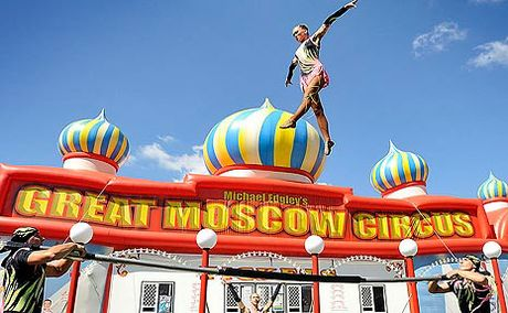 The world-renowned Moscow Circus is in Toowoomba.