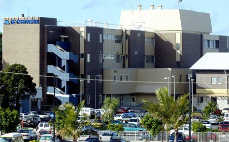 The Tweed Hospital.