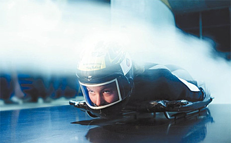 Michelle Steele, a member of AIS Women's Skeleton Team, testing in the Monash University wind tunnel.