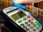 Hidden costs when paying with card