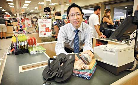 International student Koretaka Minami is now working in Target after successfully completing a retail course at TAFE.