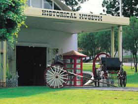 Historical & Mining Museum Amamoor