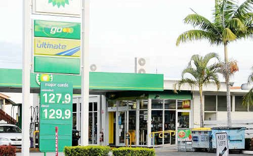 A BP service station in central Bundaberg.