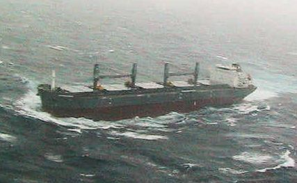 In trouble: Indonesian vessel MV Mima Saka which issued a mayday call after listing in rough seas off the Far North Coast on Monday.
