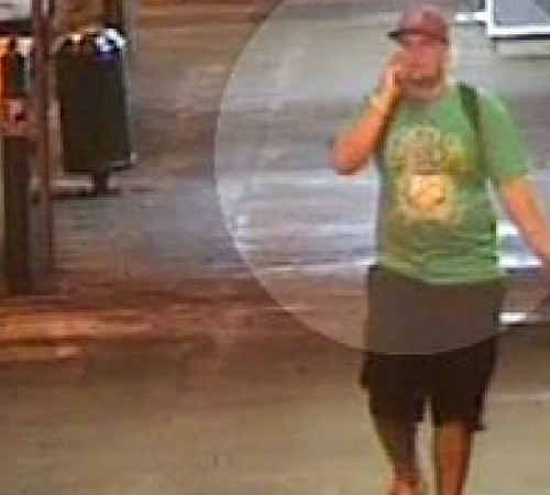 Security cameras caught 20-year-old Carl John McKenzie on film as he strolled through Ipswich after the rape.