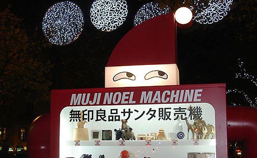 The MUJI Noel Machine, a vending machine modelled on Santa Claus.