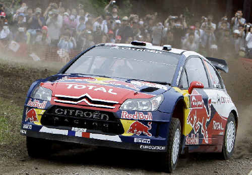 Coffs Harbour celebrates being selected to host the Australian round of the FIA World Rally Championship.